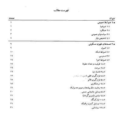 2015-04-05_101703
