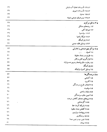 2015-04-05_101708