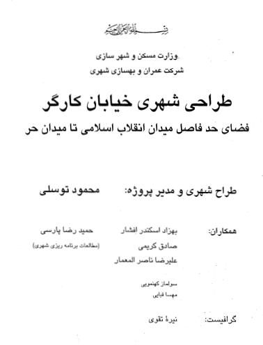 2015-04-06_112353