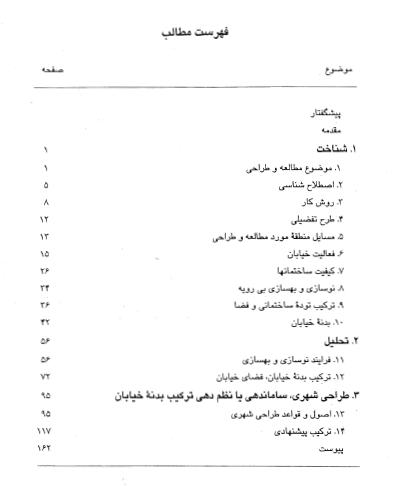 2015-04-06_112402