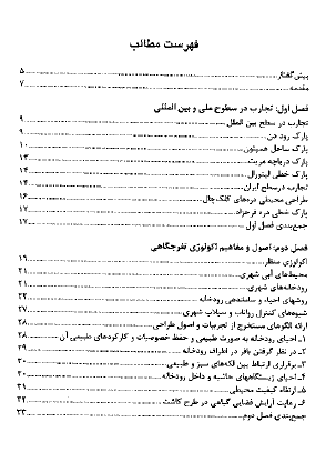 2015-04-06_112813