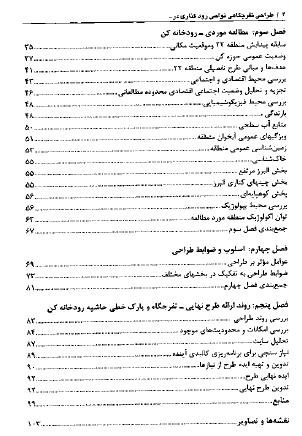 2015-04-06_112822