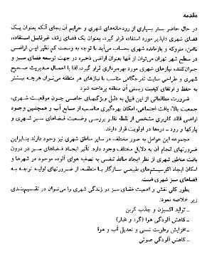 2015-04-06_112835