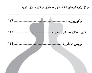 2015-04-07_102537
