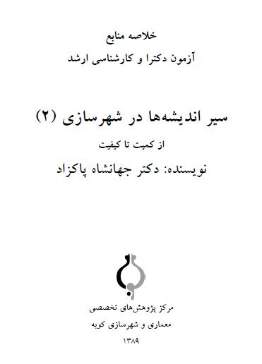 2015-04-07_102923