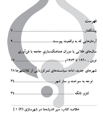 2015-04-07_102929