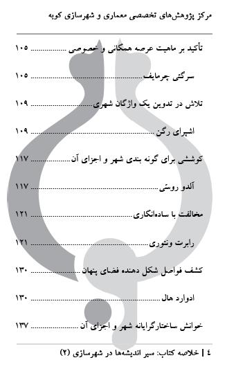 2015-04-07_102948