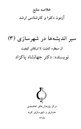 2015-04-07_103638