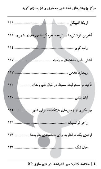 2015-04-07_103704