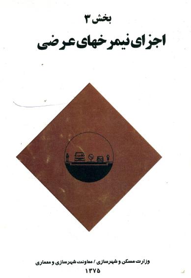 2015-04-08_014332
