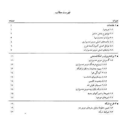2015-04-08_014346