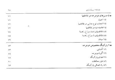 2015-04-08_014358