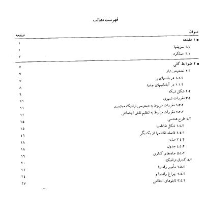 2015-04-08_021841