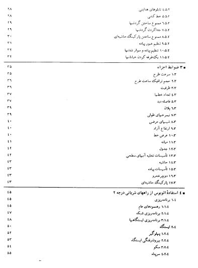 2015-04-08_021847