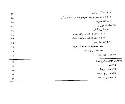2015-04-08_021857