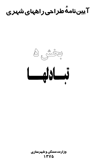 2015-04-08_022044