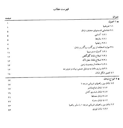 2015-04-08_022056