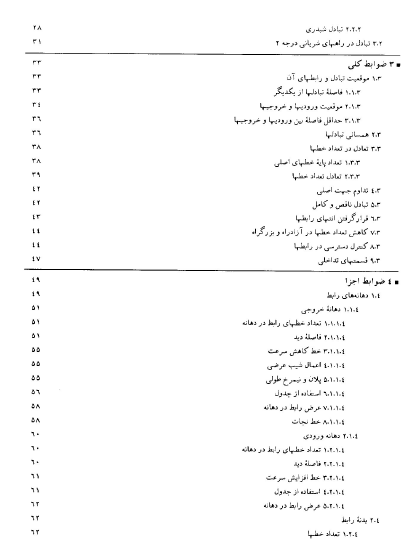 2015-04-08_022105