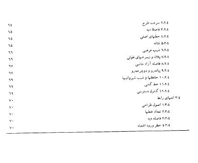 2015-04-08_022111