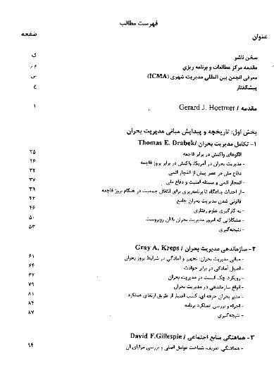 2015-04-09_014835