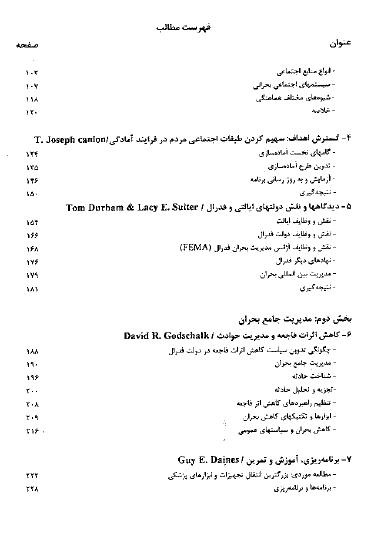 2015-04-09_014841