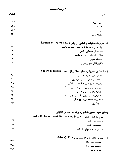 2015-04-09_014847