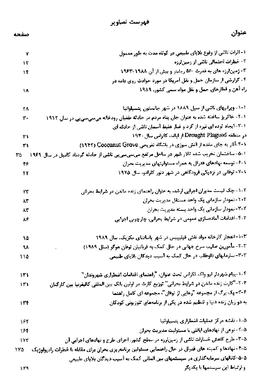 2015-04-09_014906