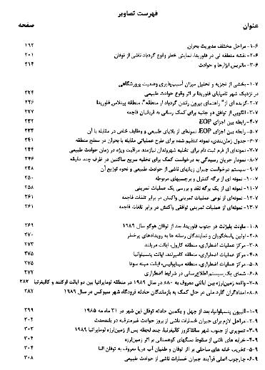 2015-04-09_014912