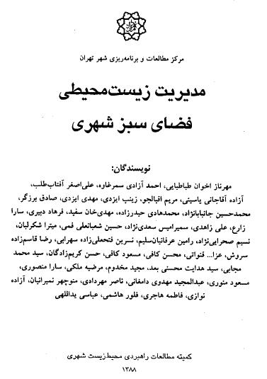 2015-04-09_015429