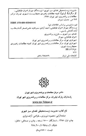 2015-04-09_015455