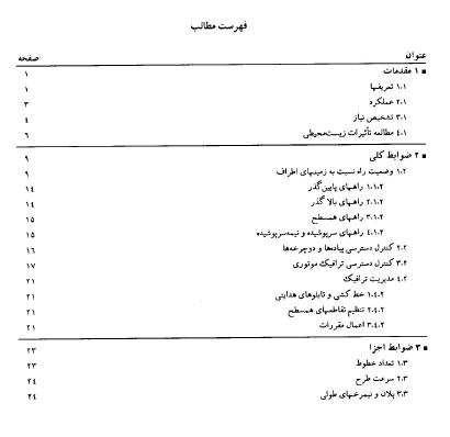 2015-04-10_080055