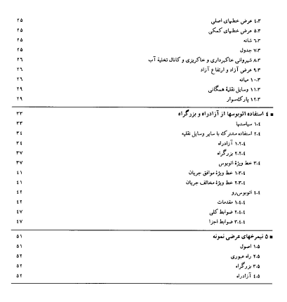 2015-04-10_080100