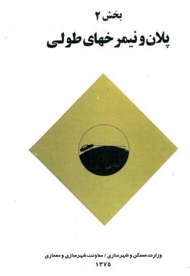 2015-04-10_081427