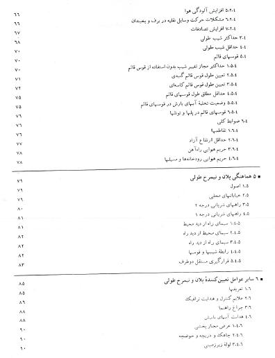 2015-04-10_081455