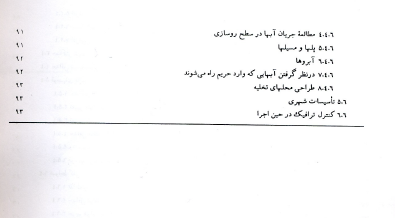 2015-04-10_081502