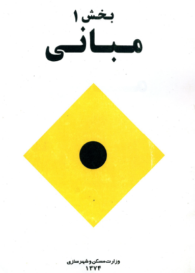 2015-04-10_082122