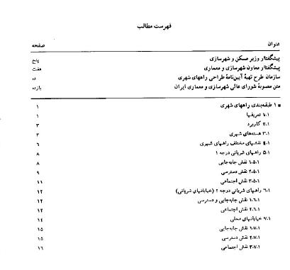 2015-04-10_082133