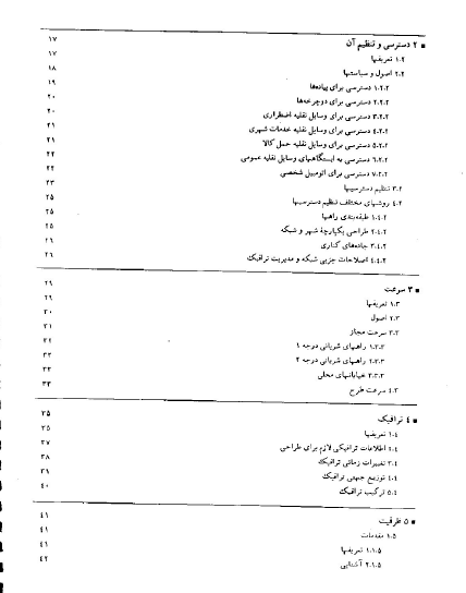 2015-04-10_082140