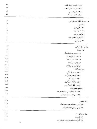 2015-04-10_082152