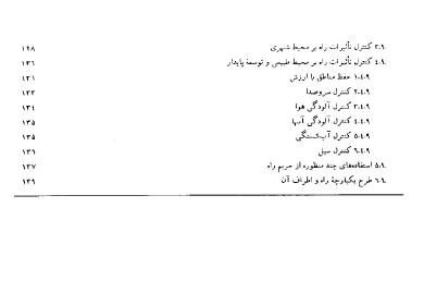 2015-04-10_082158