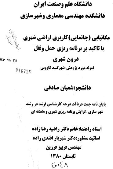 2015-04-11_033131