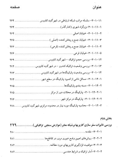 2015-04-11_033254