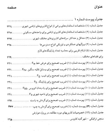 2015-04-11_033336