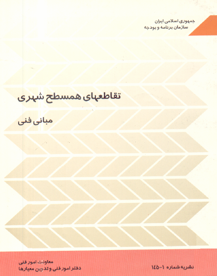 2015-04-12_080730