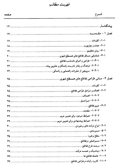 2015-04-12_080758