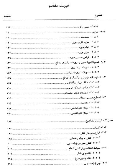 2015-04-12_080819