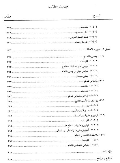 2015-04-12_080837