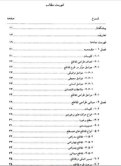 2015-04-12_081531