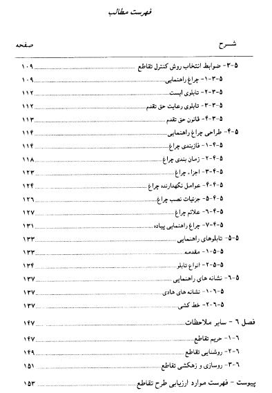 2015-04-12_081603