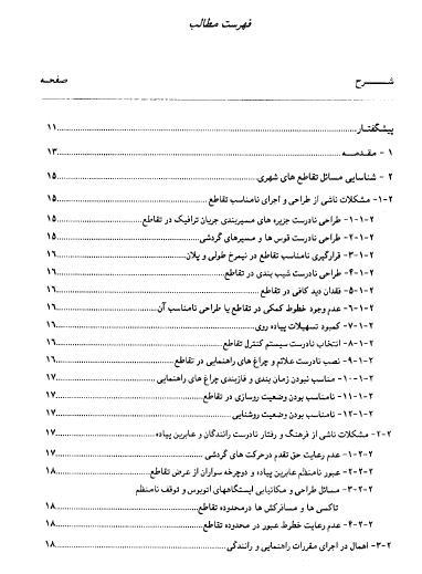 2015-04-12_082419